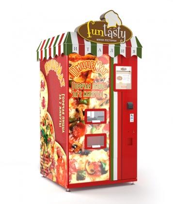 Изображение - Автомат с пиццей pizzemat_04